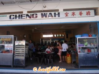 """Ngau Chap"" Old School"