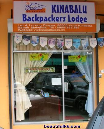 ap-kinabalu-backpacker-lodge.jpg