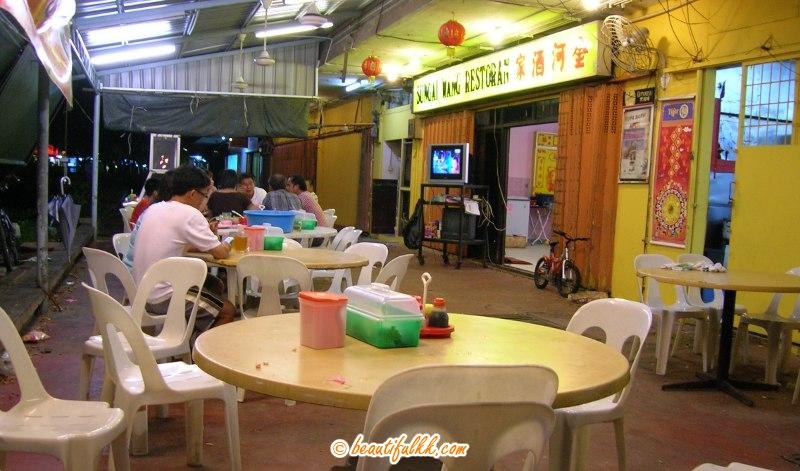 Sungai Wang Restaurant Outdoor Seats