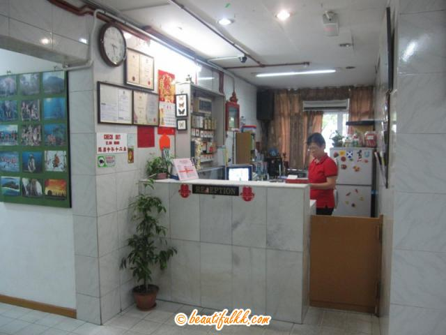 The Reception Counter (Hotel Suang Hee)