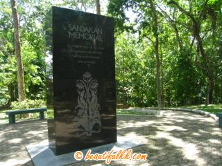 The Commemorative Area,Sandakan Memorial Park