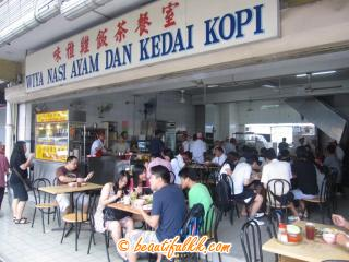Wiya Chicken Rice and kopitiam